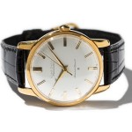 The First Grand Seiko