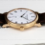 "The Perfect Calatrava: Considering the ""Clous de Paris"" Ref. 5120"